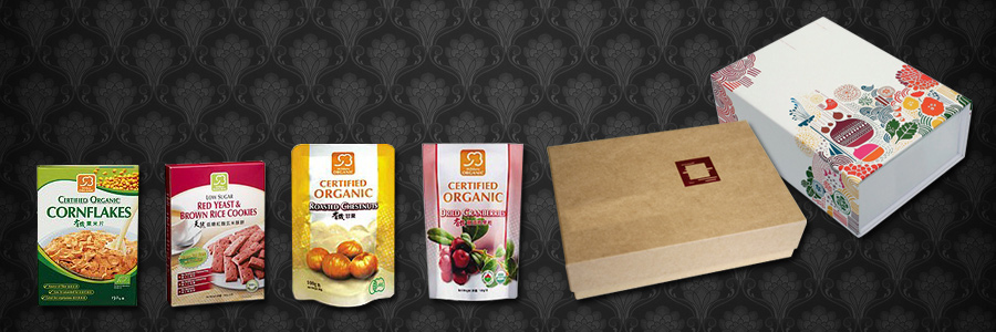 Packaging Printing Services