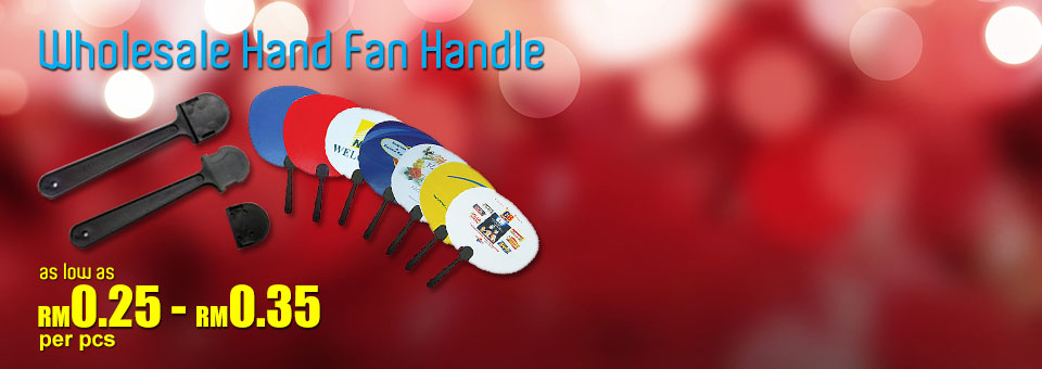 Wholesale Hand Fan Handle