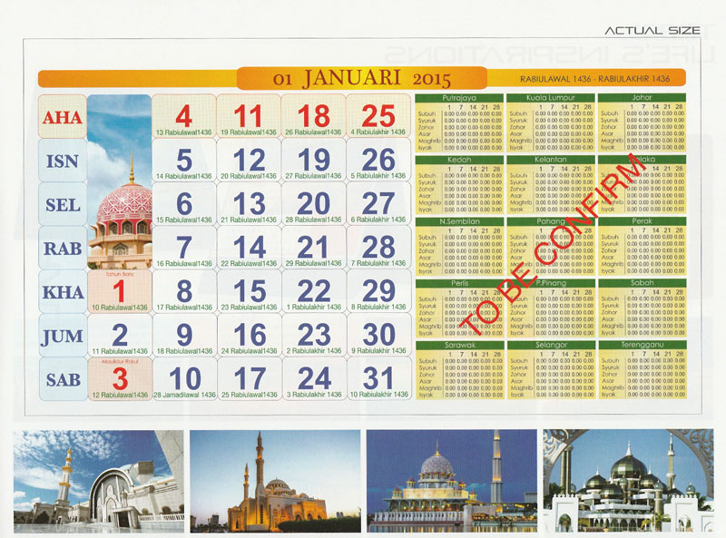 Ready Made Desktop Calender Printing Services 02