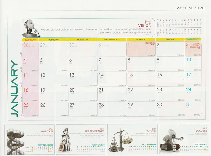Ready Made Desktop Calender Printing Services 06