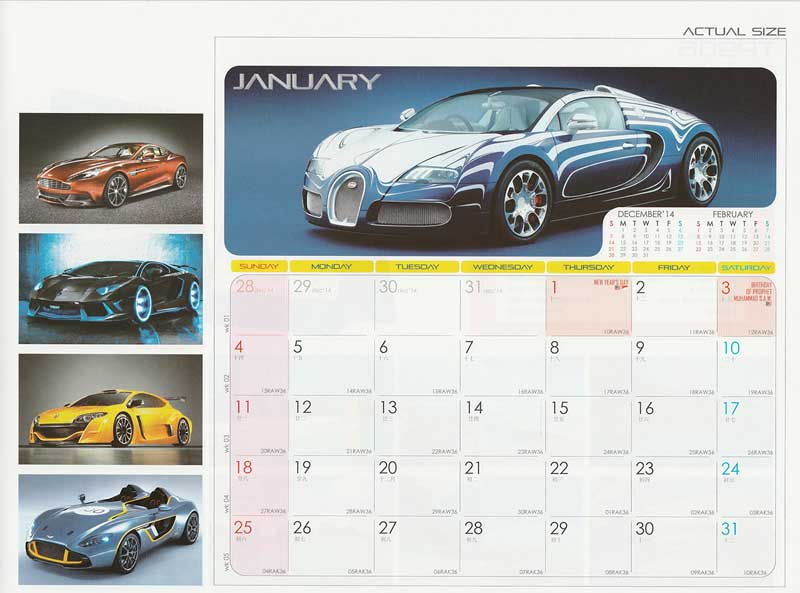 Ready Made Desktop Calender Printing Services 12