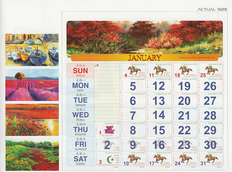 Ready Made Desktop Calender Printing Services 16