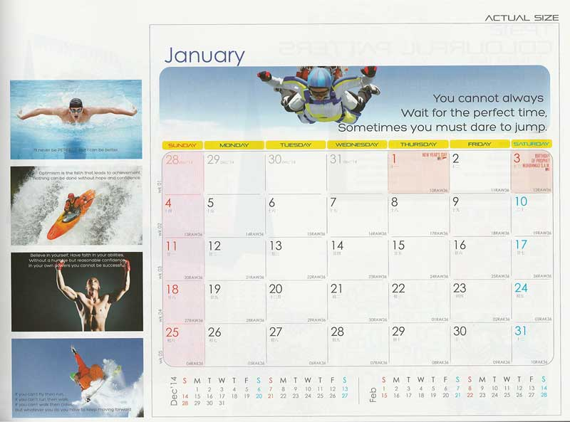 Ready Made Desktop Calender Printing Services 23