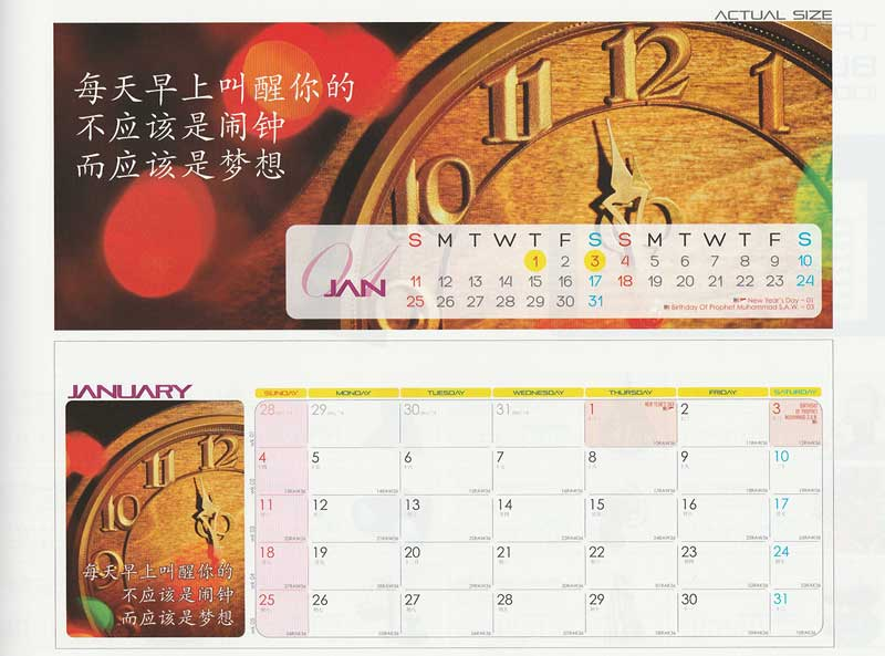 Ready Made Desktop Calender Printing Services 27