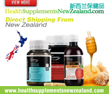 Health Supplements New Zealand Promotion